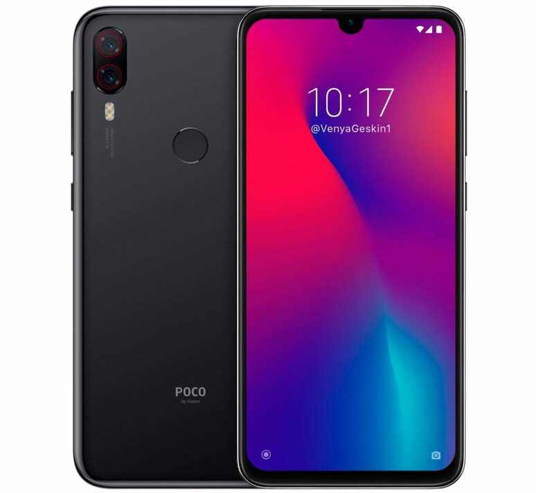 Xiaomi выпустила потрясающий Pocophone F2