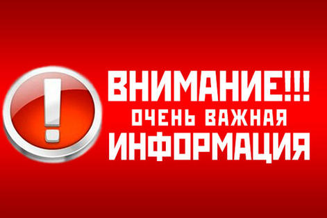 Каникулы по указу губернатора Пермского края с 28.03.20