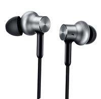 Вакуумные наушники (гарнитура) Xiaomi Mi In-Ear Headphones Pro HD, Silver (серебристые) / Xiaomi Hybrid Pro